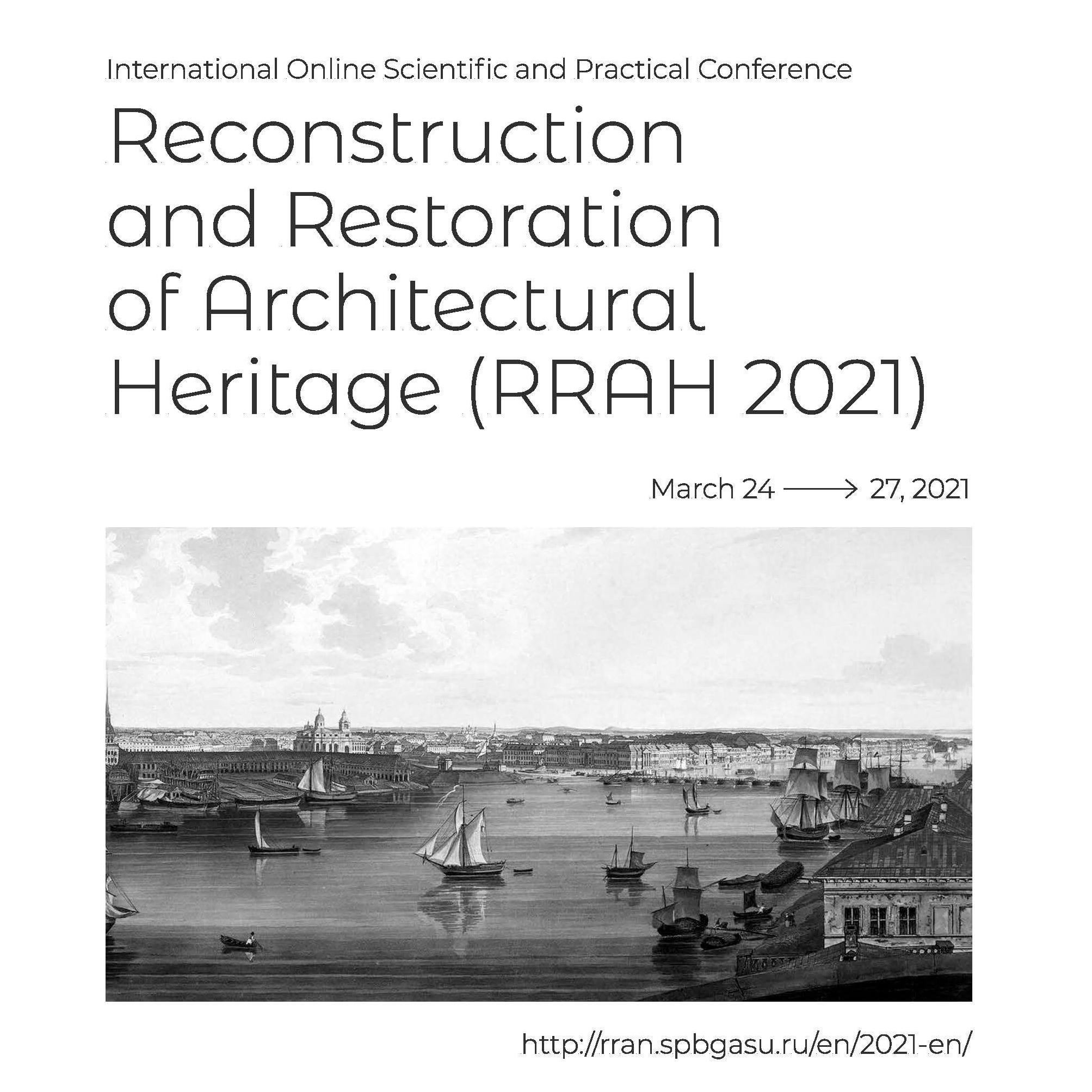 RRAH 2021